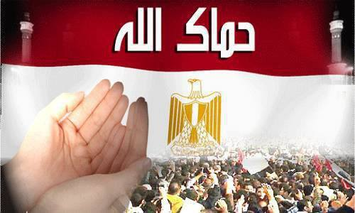 Egypt_protected