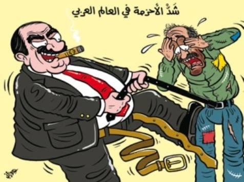 tighten_your_belt_for_Egypt