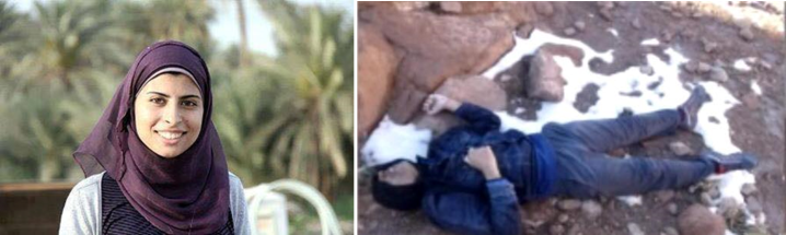 Hager_Mostafa_Shalabi_Dies_in_Sinai