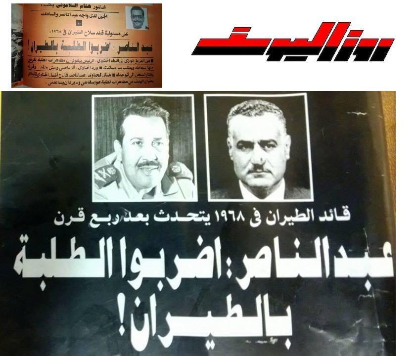 Mustafa_ELHenawy_talks_about_1967