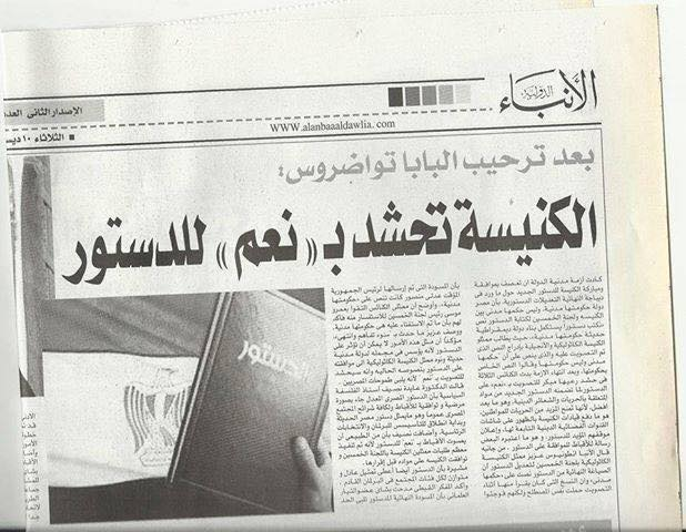 Referendum_March_19 _separated_Egyptians7