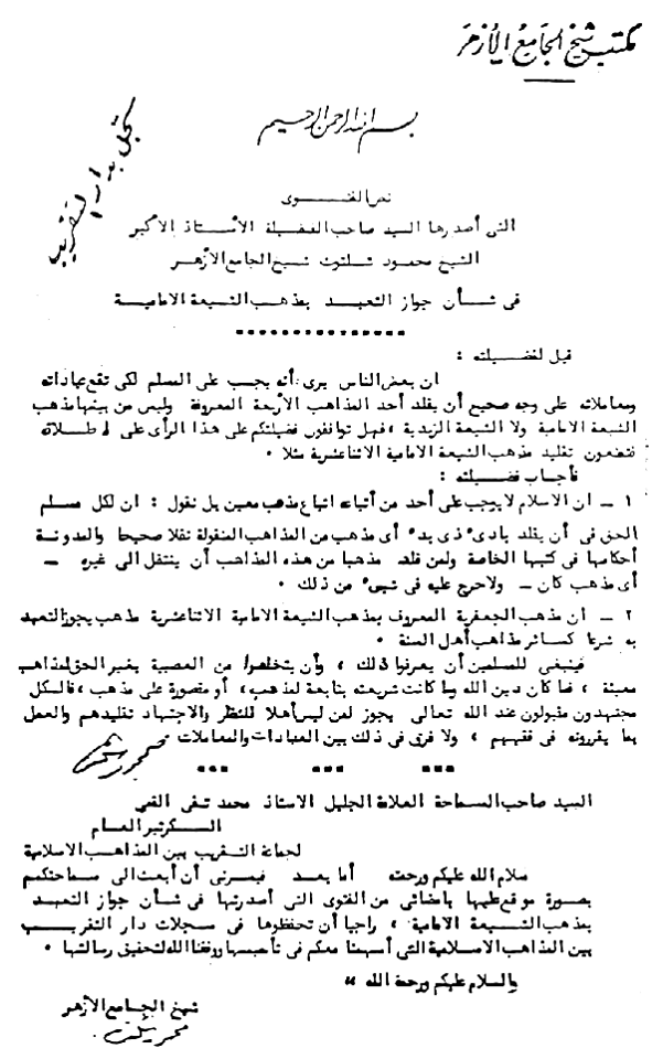 salah_eldin_article_2