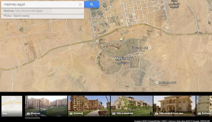 Myths_49_Desert_Cities_2