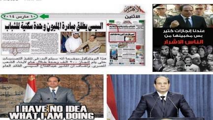 Sisi_Achievements