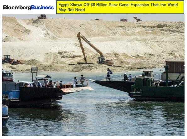 Bloomberg_Suez_Canal