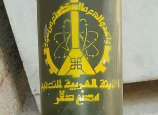 Egyptain_missile_in_Zabadani_26.8.15_2