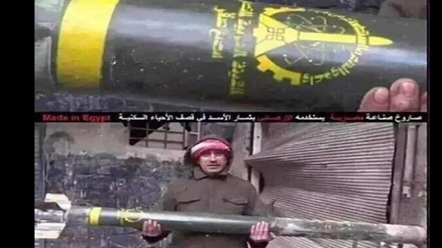 Egyptain_missile_in_Zabadani_26.8.15_3
