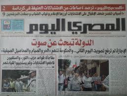 Egyptian_stock_market_2