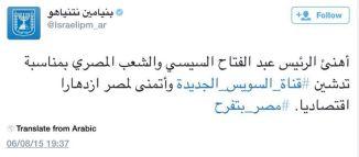 Nitinyahoo_congratulates_Sisi