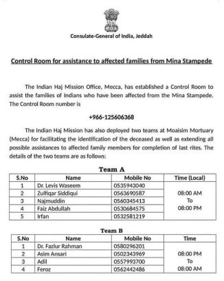 About_Hajj_Mena_Indian_Authorities_responce