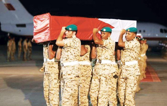 Sisi_in_Yemen