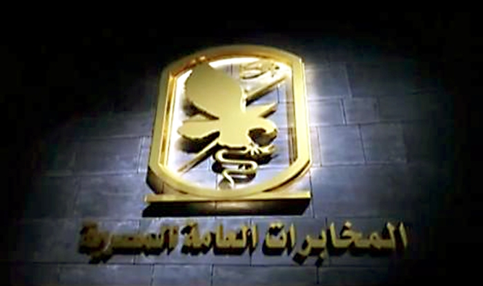 Myths_in_Egyptian_minds_Egypt_Intel_and_special_forces