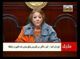 Impact_of_Embassy_Worker_on_Worlds_Vision_Towards_Egypt3