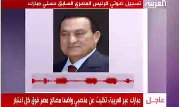 Myth69_Mubarak_stepped_down_to_save_the_Country1