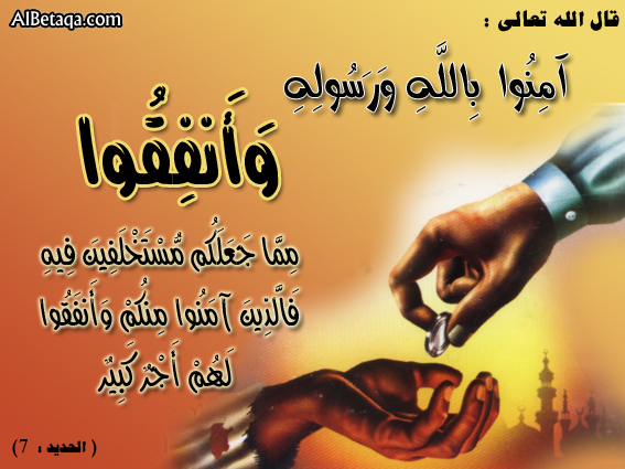 Jihad_with_Money