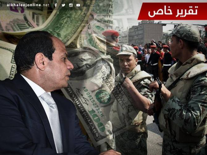 Egyptian_mlitary_makes_heaters_and_solves_dollar_issue