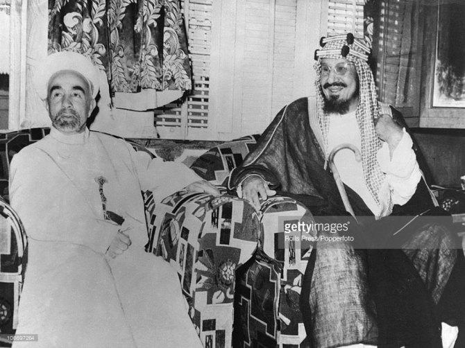 Sykes_Piko_Al_Saud_Governs_Jazeerah