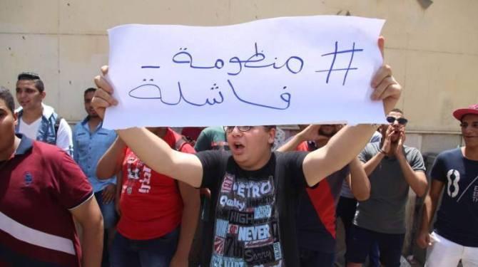 who_governs_Egypt