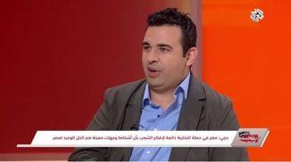 Essam_Heggy