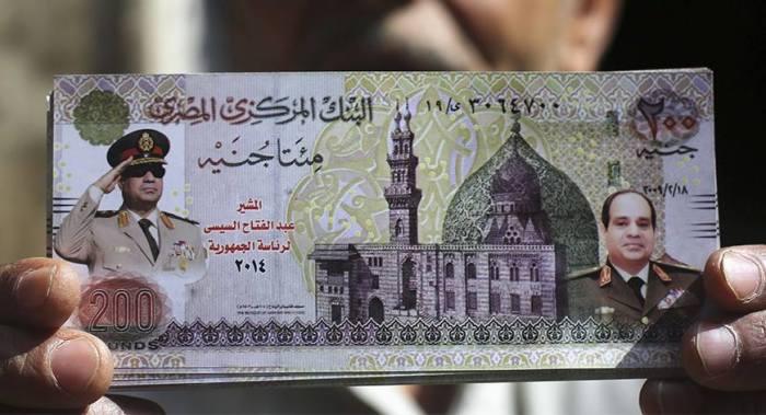 economy_challenges_egypt_2016