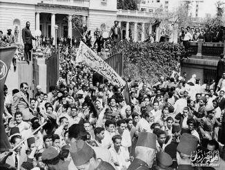 1954_Egypt.jpg