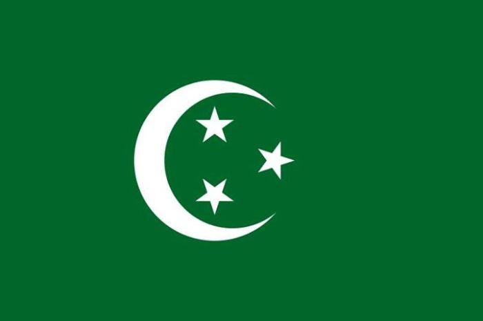 Egypt_national_Anthem_1936
