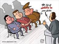 Myths_Egypt_and_Egyptians_separate.jpg