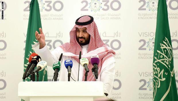 Saudi_Arabia_New_Vision