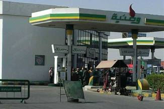 Wataneya_Gas_Station_The_Military_Owned