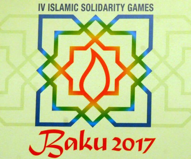 4th_Islamic_Olympics