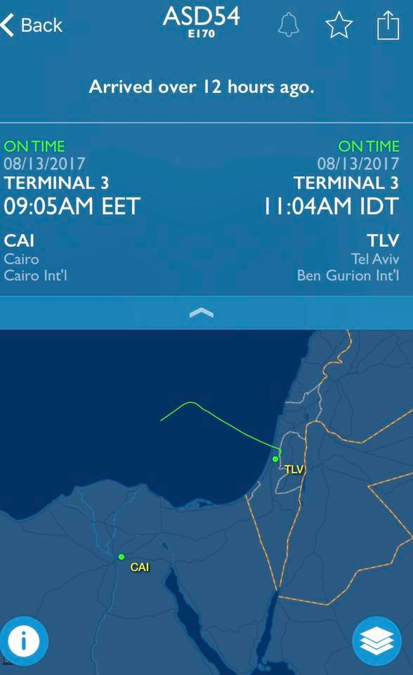 Air_Travel_Between_Cairo_Tel_Aviv_2