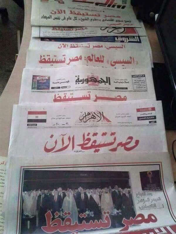 Why_economic_conferences_do_not_succeed_in_Egypt
