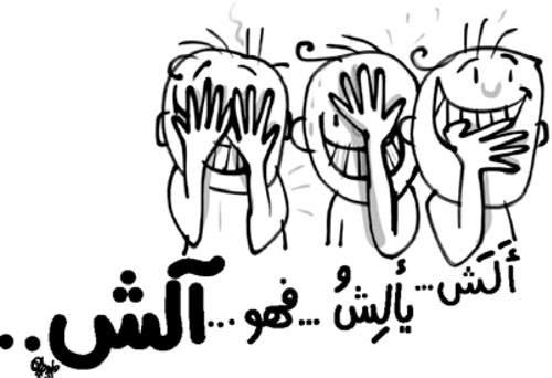 Why_Egyptians_like_sarcasmjpg