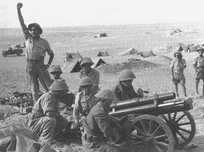 1948_War_14_1