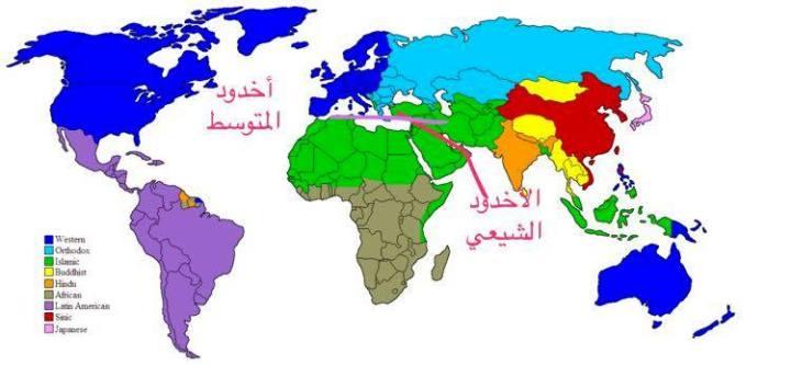 Islamic_Civilization_versus_others