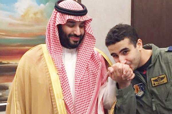 Look_into_Al_Saud