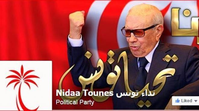 Long_Live_Tunis.jpg
