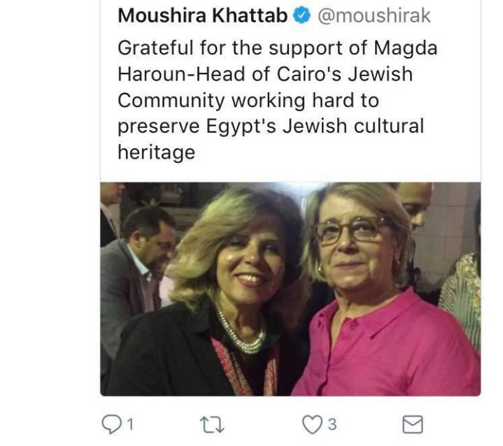 Moushira_Khatab
