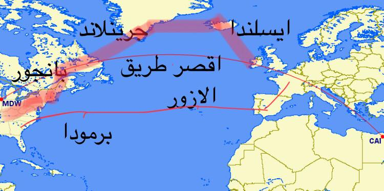 Secret_behind_Egyptian_Military_airplane_Bermuda