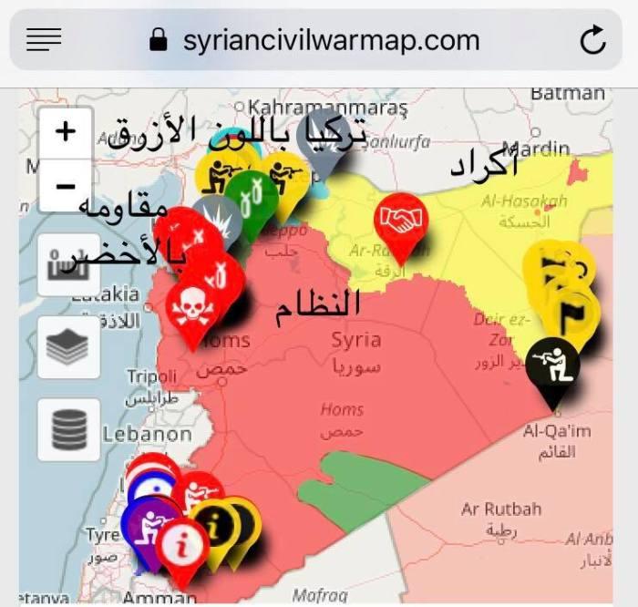 Declaring_end_of_Syrian_revolution