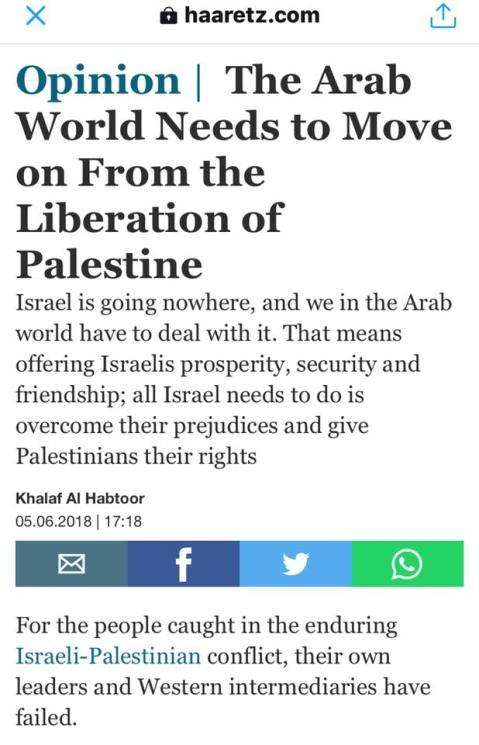 Habtour_Palestine