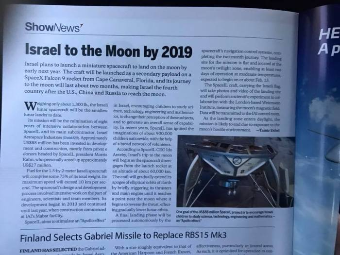Israel_Journey_to_the_moon_2