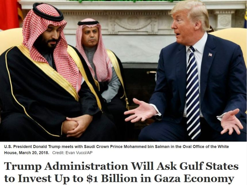MBS_Trump_Gaza.JPG