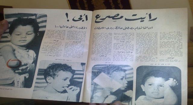 Hidden_History_Egyptian_Intelligence_16_1