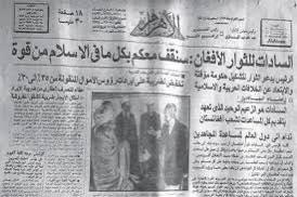 Hidden_History_Egyptian_Intelligence_52