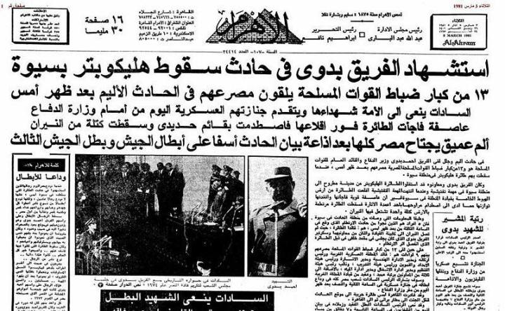 Hidden_History_Egyptian_Intelligence_54